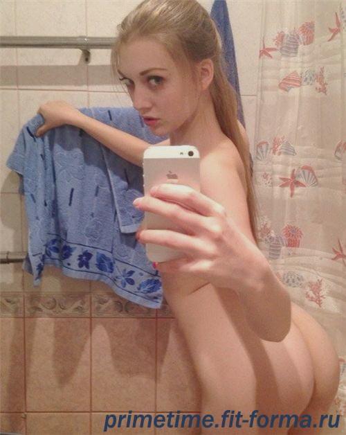 Алексана